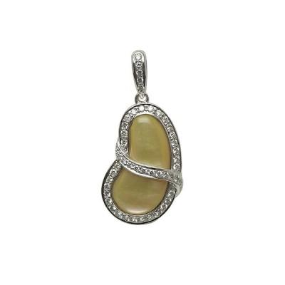 ペンダントトップ K18WG(ホワイトゴールド) シェル・ダイヤモンド0.51ct ビーンズ 豆 中古 質屋出品