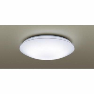 パナソニック 【送料無料】LGC21159 シーリングライト6畳用調色