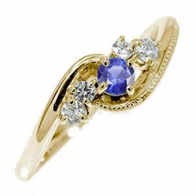 指輪 ピンキーリング ダイヤモンド ミル 指輪10金 絆 サファイア 誕生石 レディース【送料無料】