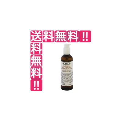 キールズ KIEHL'S ディープクレンジング ジェル CL 230ml 化粧品 コスメ CALENDULA DEEP CLEANSING FOAMING FACE WASH