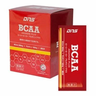 DNS BCAA アルギニンプラス グレープフルーツ風味 819911(5.2g*20袋入)[スポーツサプリメント その他]