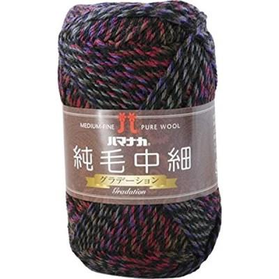 純毛中細 グラデーション 毛糸 col.106 ブラック 系 40g 約160m 5玉セット 1043