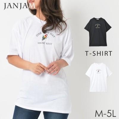 メール便対応 大きいサイズ レディース トップス ロングTシャツ 半袖 ワンポイント刺繍 ロゴプリント Uネック カットソー M LL 3L 4L 5L