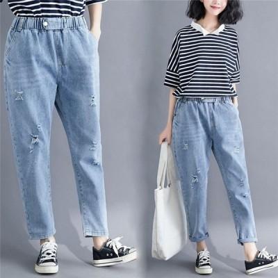 【セール】レディース ジーンズ ジーパン WE 女子 ロングパンツ デニムパンツ ゆったり 大きいサイズ カジュアル