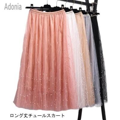 チュールスカート ロング レディース マキシスカート Aライン ロングスカート ウエストゴム 女性用 チュール スカート 裏地付き