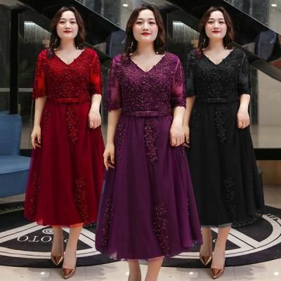 パーティードレス 膝丈ドレス ドレス ピアノ 発表会ドレス 袖 大きいサイズ 演奏会用ドレス 結婚式 パーティー ステージ XL~6XL 20代 30代 40代 新作