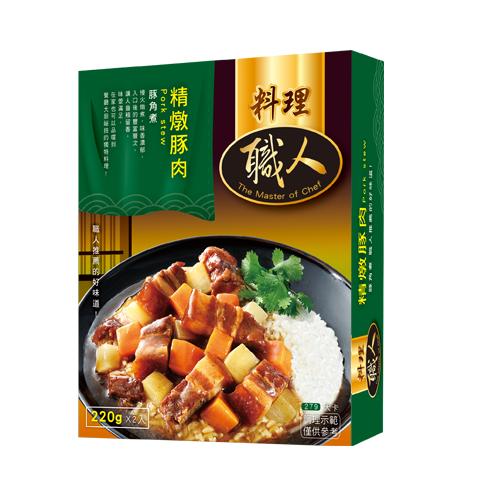 職人料理精燉豚肉
