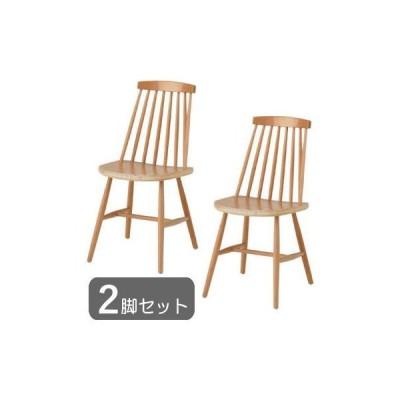 2脚セット ダイニングチェア ナチュラル 木製 天然木 店舗 カフェ風 おしゃれ シンプル 北欧 モダン ナチュラル カジュアル チェア 椅子 イス