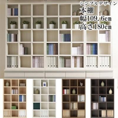 本棚 A4ファイル 収納 積み重ね 木製 幅110 高さ180 3列 日本製 完成品