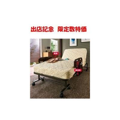 折りたたみベッド/簡易ベッド 電動ボンネルコイルタイプ ベージュ 幅101cm スチール ウレタン キャスター 手すり 【組立不要】