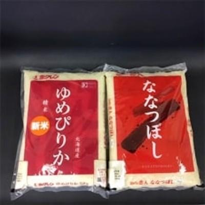 令和2年産 お米食べくらべAセット