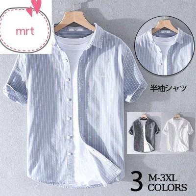ストライプ柄シャツ 白シャツ メンズ 夏服 半袖シャツ 100%綿 トップス カジュアルシャツ おしゃれ メンズファッショ