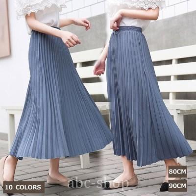 ロング丈スカート10色スカートフレアスカートゴムありハイウエストプリーツスカートボトムス花柄レディース配色