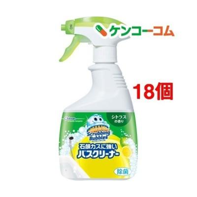 スクラビングバブル 石鹸カスに強い バスクリーナー シトラスの香り 本体 ( 400ml*18個セット )/ スクラビングバブル