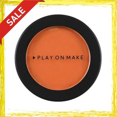 PLAY ON MAKE(プレイオンメイク) ブルームチーク PM-0016 カクタスオレンジ (1個)