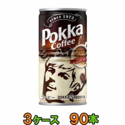 【送料無料(沖縄・離島除く)】ポッカコーヒー オリジナル 190g 30本入り×3ケース(計90本)【缶コーヒー】