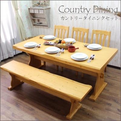 ダイニングテーブル 5点セット 幅180cm  カントリー  北欧パイン