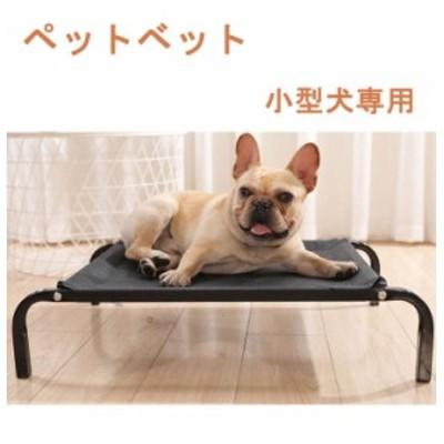 ペットベッド ペットベッド犬  ペットベッド猫 犬ベッド ネコハウス 犬ハウス ペットマット 犬用ベッド ペットハウス ペット 寝具 小型犬