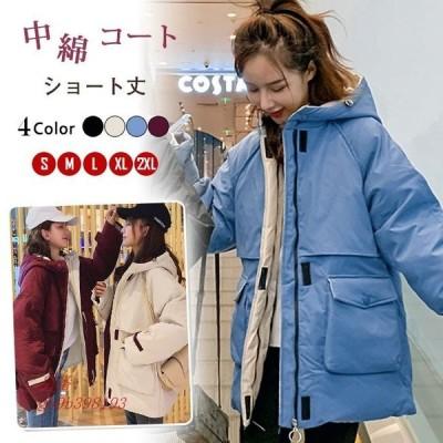 中綿コート ショート丈 ジャケット 冬アウター 冬服 中綿ジャケット 厚手 レディース
