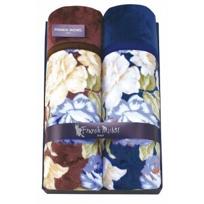 ギフト 内祝い 贈り物 フランクミッシェル マイヤー衿付毛布2P FMS-012152A お返し 引き出物 結婚内祝い プレゼント お中元 2021