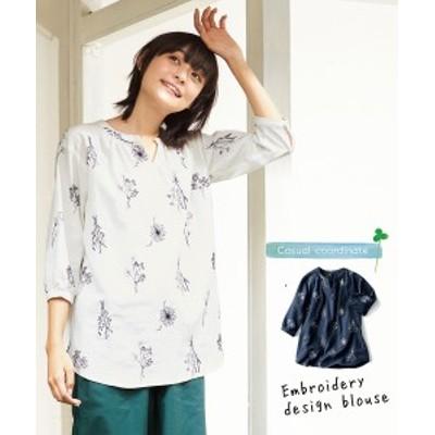 ブラウス 大きいサイズ レディース 7分袖 刺しゅう デザイン オフホワイト/ネイビー L~10L ニッセン nissen