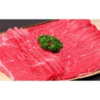 純近江牛すき焼き・しゃぶしゃぶ用モモ肉スライス 500g