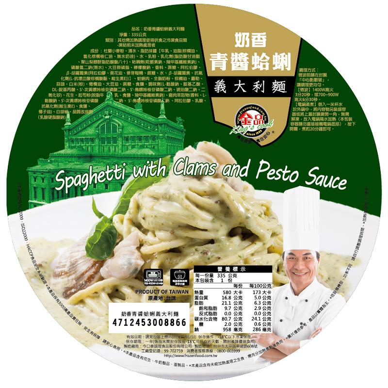 金品奶香青醬蛤蜊義大利麵