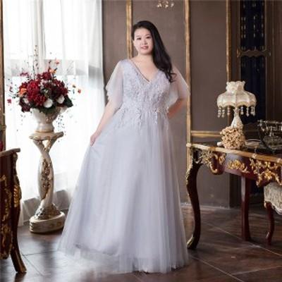 パーティードレス ワンピース 結婚式 ドレス 大きいサイズ 二次会 レディース フォーマル 20代30代40代50代 上品 披露宴