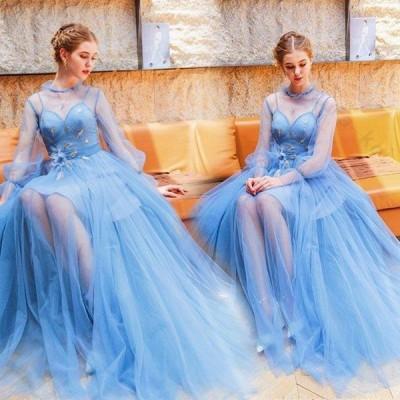 レディース ドレス 結婚式 パーティー 演奏会 ブルー ハイネックライン 長袖 スレンダーライン Aライン 透け感 ロングドレス 二次会 大きいサイズ