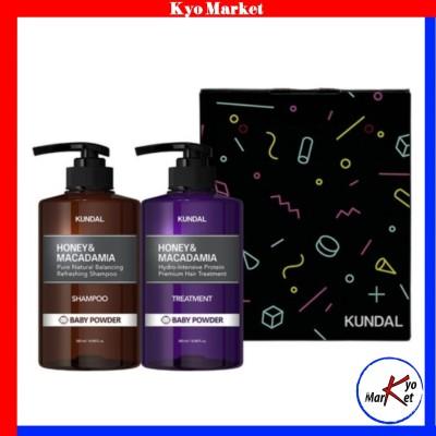 KUNDAL_クンダールヘアギフトセット2体ベビーパウダーの香りシャンプー500ml+トリートメント500ml