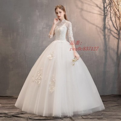 ウェディングドレス ウェディングドレス白 パーティードレス ハイネック 可愛いレース ウェディング 花嫁ロングドレス ウェディング 結婚式 二次会 挙式