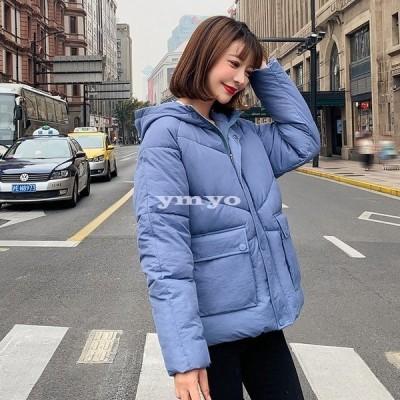 レディース ダウンジャケット風 ジャケット 新作冬服 レディースアウター 防寒保温 可愛い フード付き