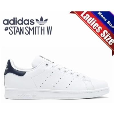 【アディダス スタンスミス W】adidas STAN SMITH W ftwwht/ftwwht/conavy s81020 スニーカー レディース ウィメンズ ホワイト ネイビー