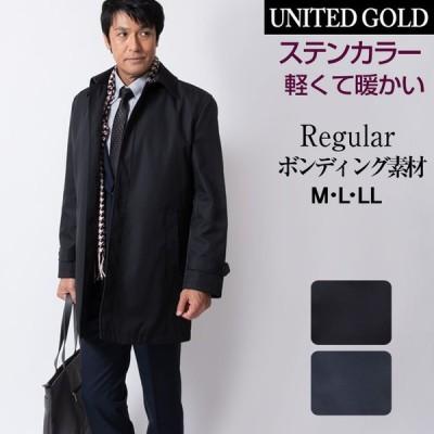 ビジネスコート メンズ ステンカラー ボンディング ハーフコート コート 撥水 黒 ブラック 濃紺 ネイビー 軽量 暖か 420451 送料無料