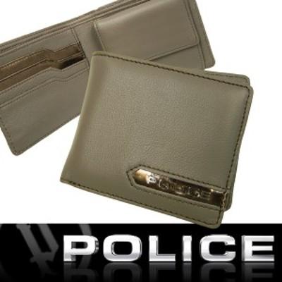 POLICE ポリス 二つ折り財布 牛革 METALLIC PA-56900 GY 国内正規代理店商品 新品 (30)