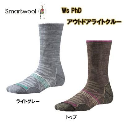 スマートウール レディースソックス Ws PhDアウトドアライトクルー アウトドア キャンプ 靴下 女性用 【母の日ギフト・プレゼントに】