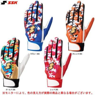 SSK(エスエスケイ)限定 シングルバンド手袋 両手組(EBG5012WF)野球 ベースボール バッティンググラブ バッティンググローブ 打撃用手袋 革手 一般用
