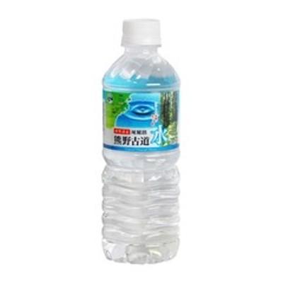 尾鷲名水 熊野古道水 (500ml*24本入)