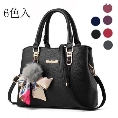 ハンドバッグ2wayハンドバッグレディースバッグトートバッグショルダーバッグレディースバッグ斜め掛けカバン手提げバッグ鞄