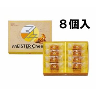 【お渡し袋付き】MEISUTER Cheese マイスターチーズクワトロサンド 8個入り 東京土産
