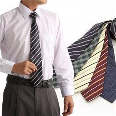 ds-464489 ネクタイ5本セットおまけ長袖ワイシャツつき Yシャツ1枚+ネクタイ5本セット L 【 6点お得セット 】 (ds464489)