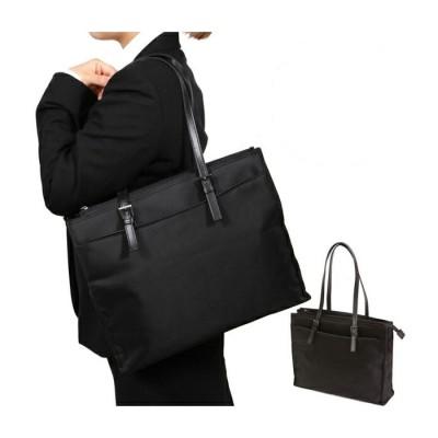 BACKYARD FAMILY ビジネスバッグ A4 通販/ おすすめ 鞄 定番 仕事用 スーツ カバン かばん バック バッグ フォーマル リクルートバック ビジネスバック リクルートバッグ レディース  フリー レディース