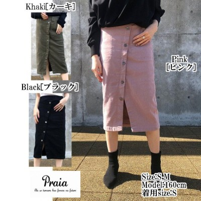 Praia/プライアの  イレギュラー起毛スカート
