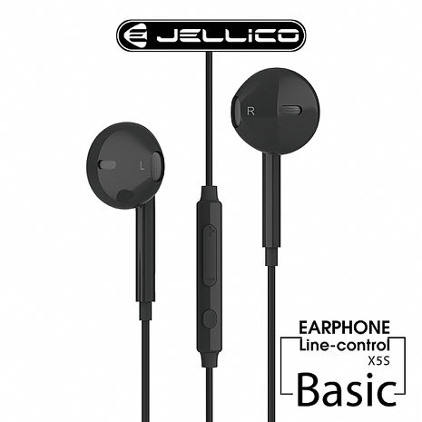【JELLICO】 X5S 超值系列入耳式音樂三鍵線控耳機/JEE-X5S黑(JEE-X5S-BK)