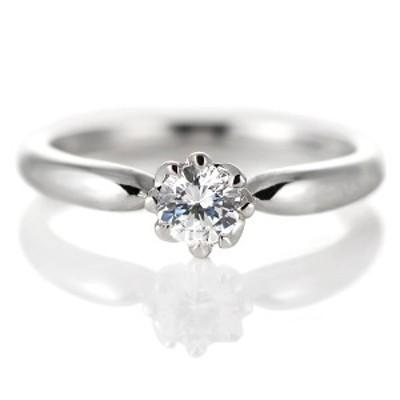 婚約指輪 ダイヤモンド プラチナ リング 0.3ct 天然石 エンゲージリング 鑑定書