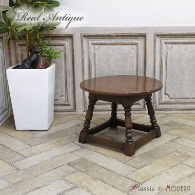アンティーク コーヒーテーブル アンティーク家具 センターテーブル ローテーブル オーク 1930年代 円形  丸天板 イギリス 英国 antique56121