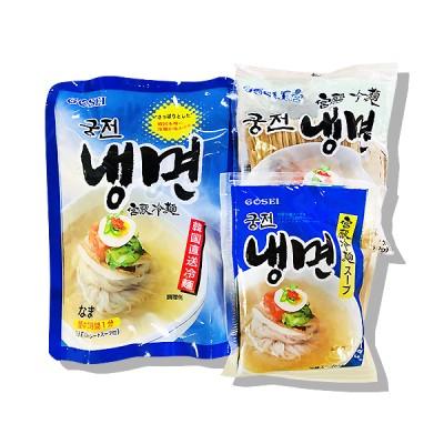 *韓国食品*韓国冷麺★ 宮殿冷麺 (麺・スープ セット)430g