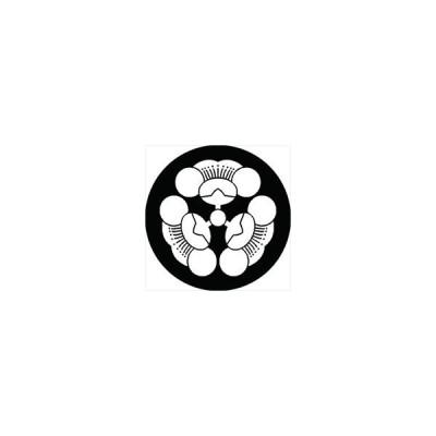 家紋シール 三つ寄せ横見梅紋 直径10cm 丸型 白紋 2枚セット KS10M-1385W