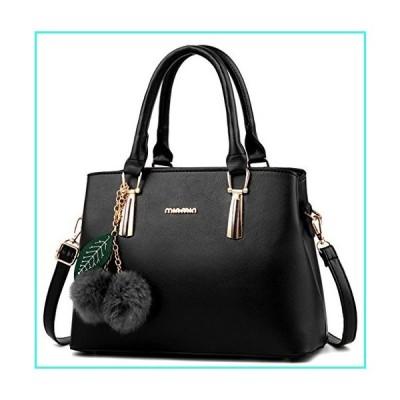 【新品】Dreubea Women's Leather Handbag Tote Shoulder Bag Crossbody Purse Black(並行輸入品)