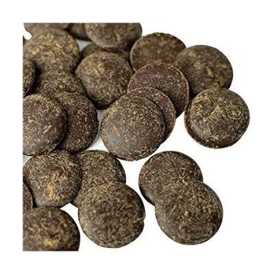 【業務用 製菓用】KAOKA(カオカ) アロユナ 72% 200g チョコレート